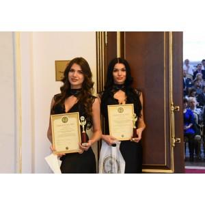 Лаурет конкурса «Лучшие товары и услуги»