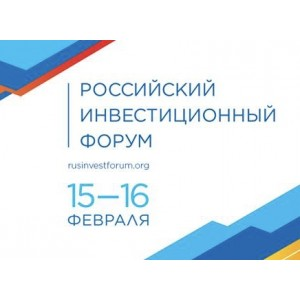 «Крымская Роза» участвует в РИФ