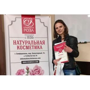 Партнерская конференция от «Крымской розы»
